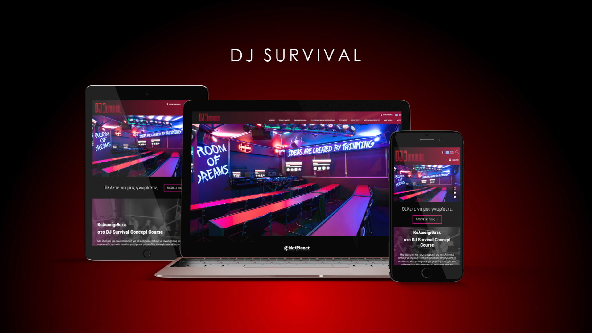 dj-survival_capture