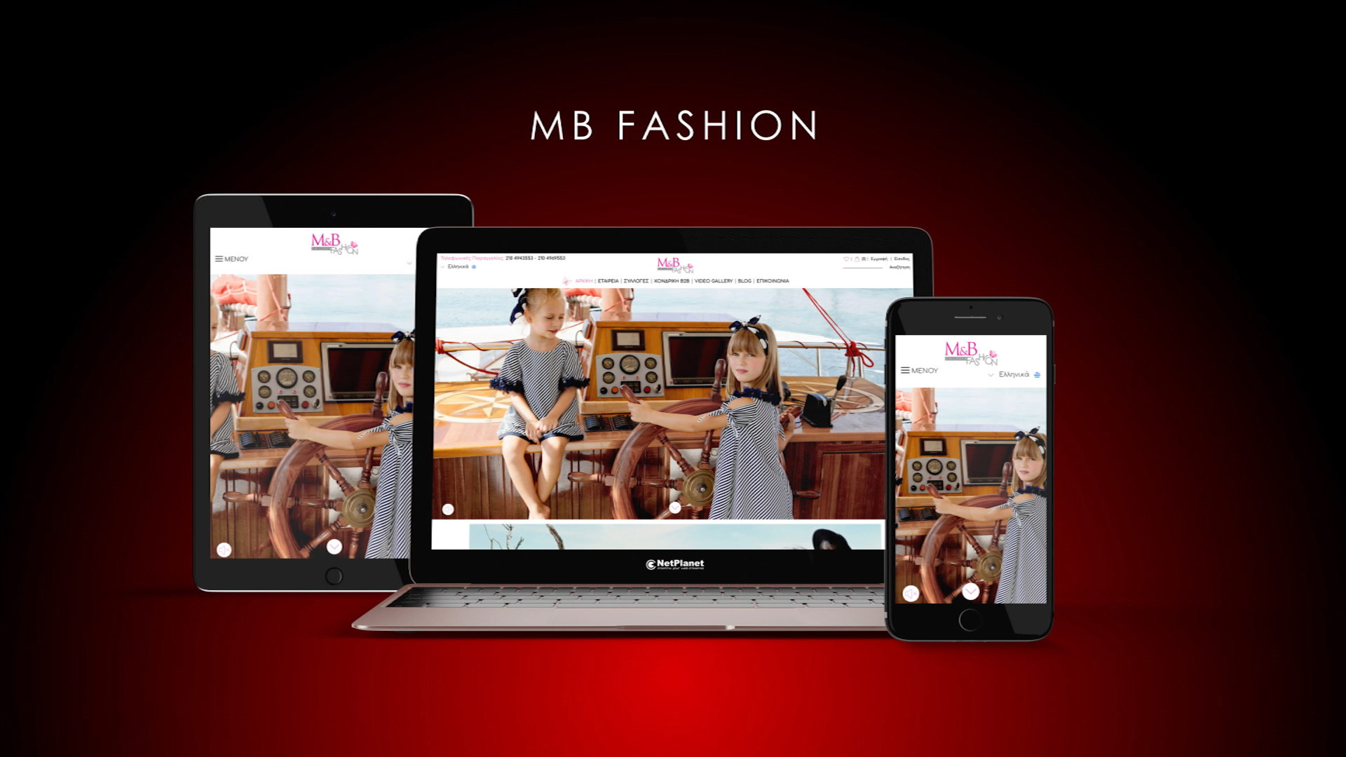 mbfashion_capture